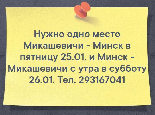 -25.01.-26.01..293167041.jpeg