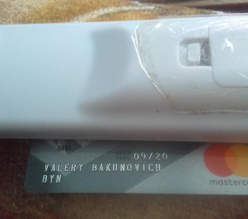-VALERYBAKUNOVICH66-534.jpg