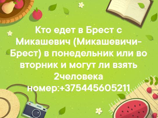 -_2019-08-11.JPG