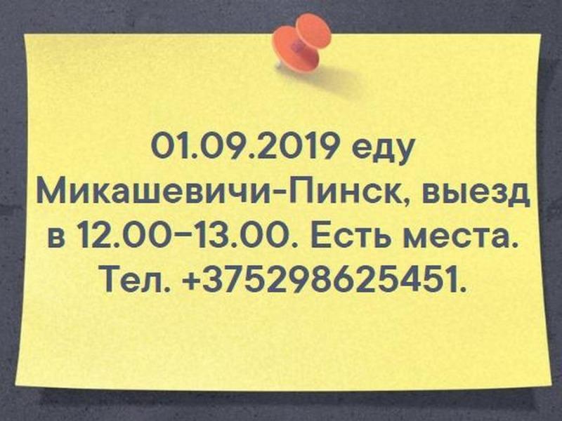 -_2019-08-30.JPG