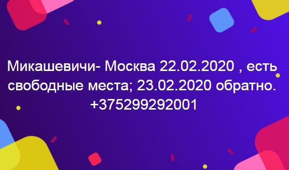 -_2020-02-18.JPG