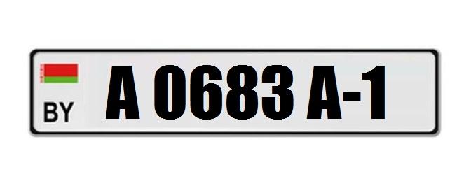 0683-1-.375299940367.JPG