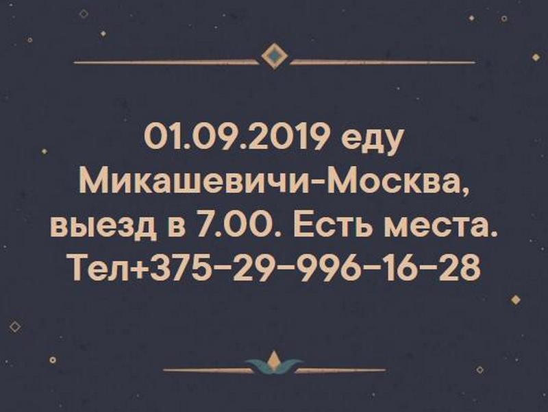 1_2019-08-28.JPG
