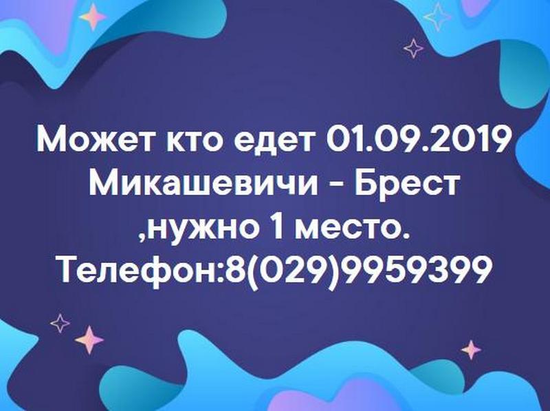 1_2019-08-31.JPG