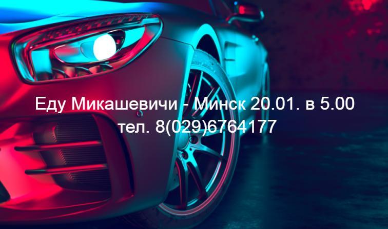 20_2020-01-19.JPG