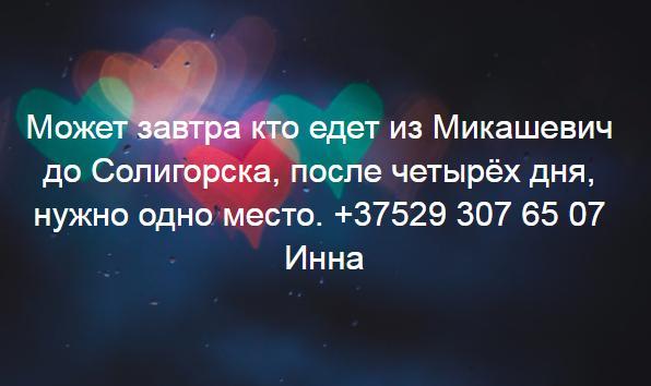 24.12.jpeg