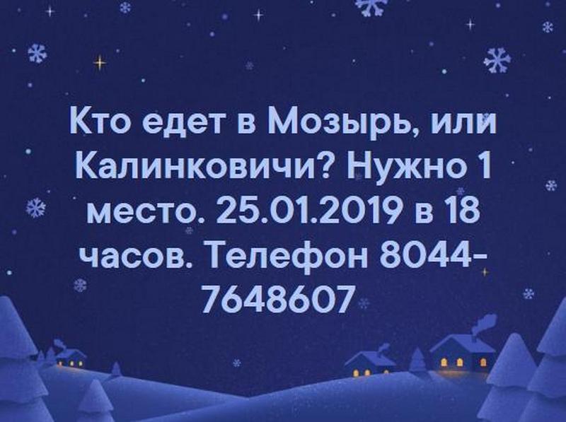 2555555555.JPG