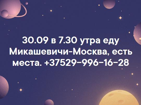 30c_2019-09-24.JPG