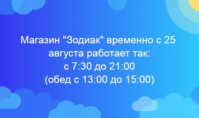 3232_2021-08-31.JPG