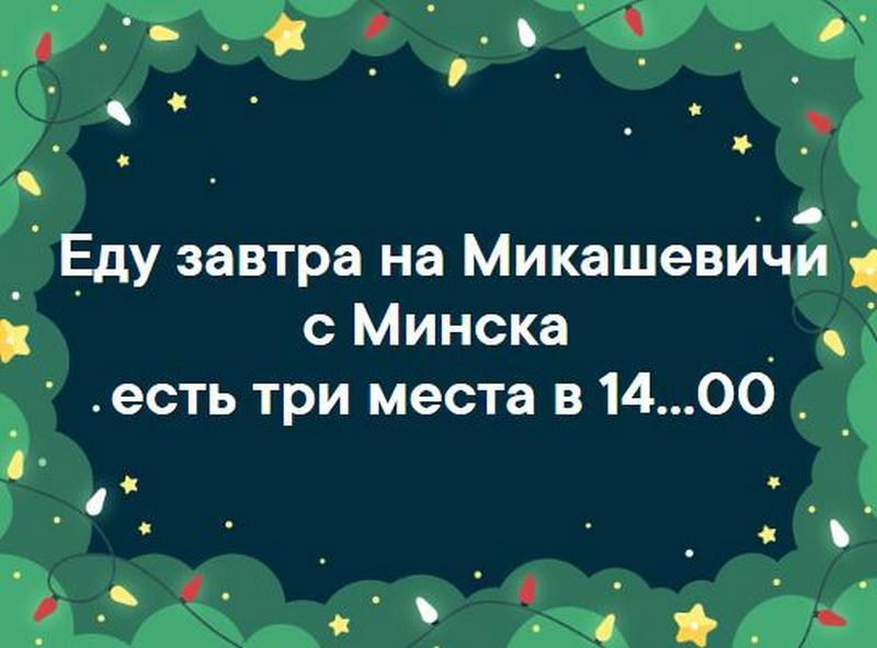 32_2020-01-01.JPG