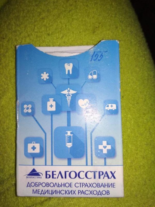 375255305441InnessaAntonovich.jpg