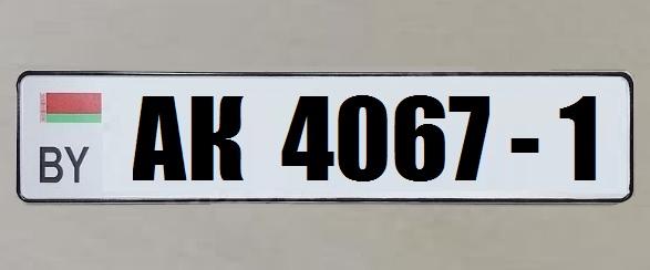 4067-1375299849438.JPG