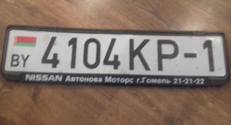 4104-1.jpg