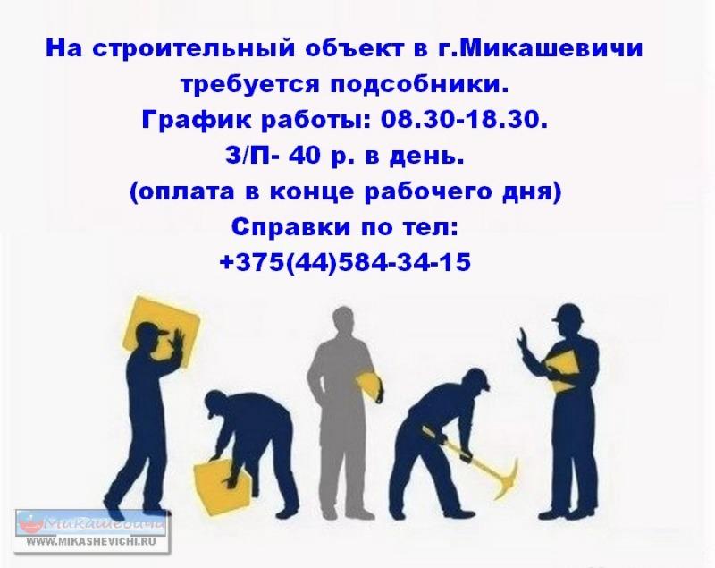 5609764756.jpg