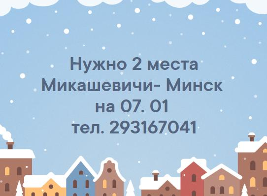 7_2020-01-05.JPG