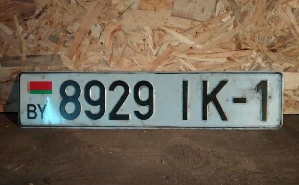 8929IK-1.jpg