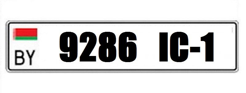 9286ic-1.jpg