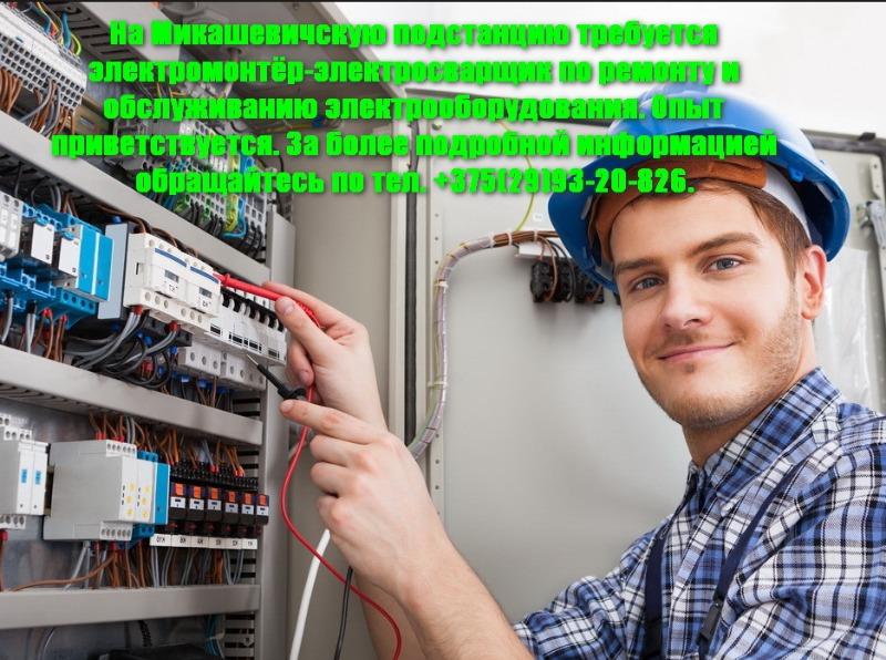 Elektrik-Mikashevichi.jpg