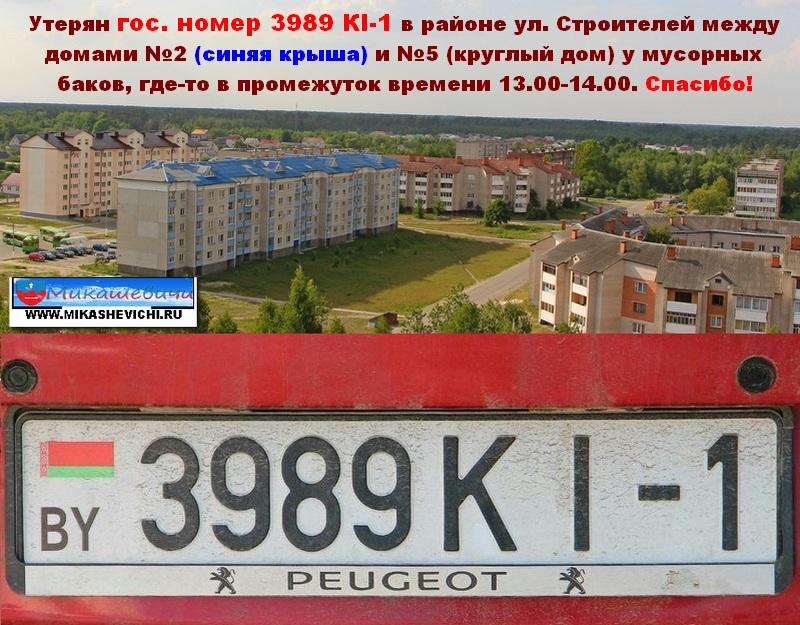 IMG_8561.JPG