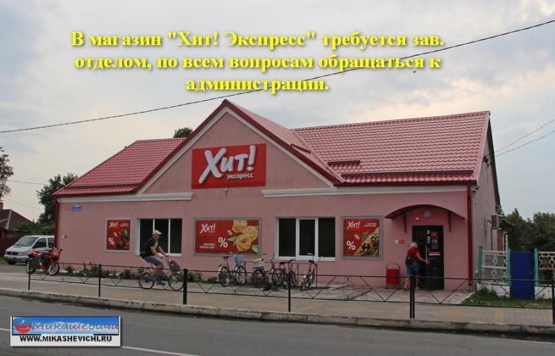 IMG_9449.JPG