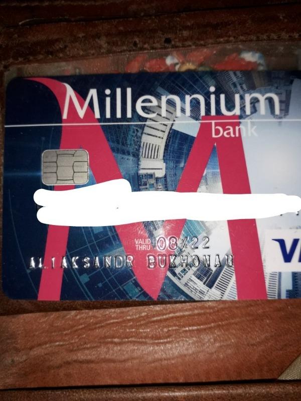 Millenniumbank.jpg