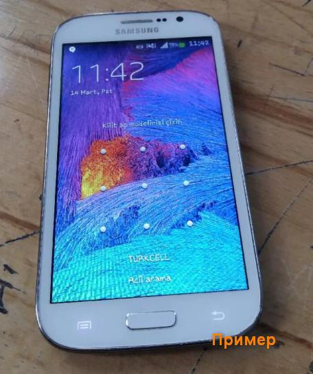 Samsung375291556064.JPG