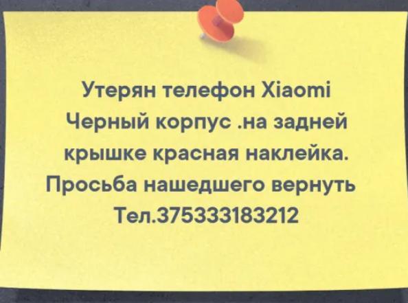 Xiaomi..80333183212-.jpeg