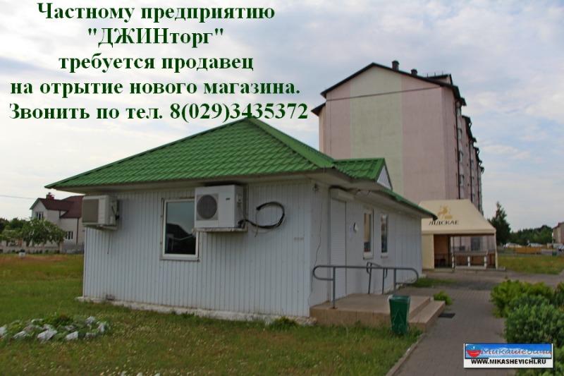 file_1354f8f.JPG