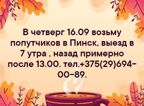file_934f295.JPG