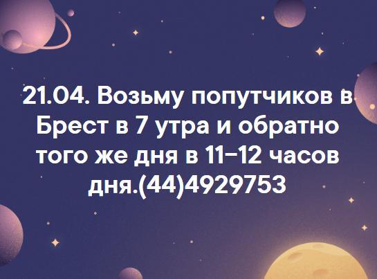 file_9c9dd9d.JPG