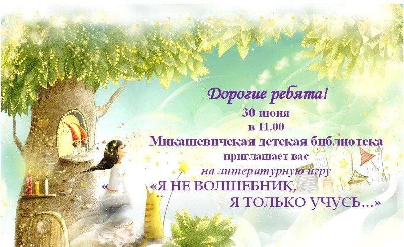 file_a761809.jpg
