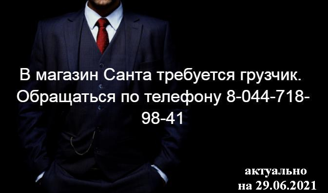 file_bec55d4.JPG