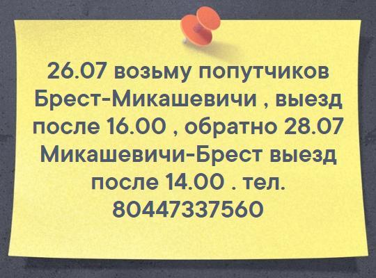 file_d960790.JPG