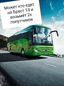 i1_2019-08-11.jpg
