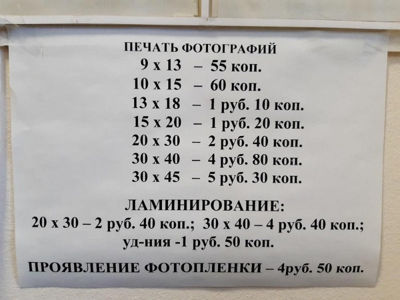 i2_2020-01-06.jpg