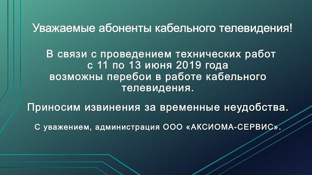 i_2019-06-11.jpg