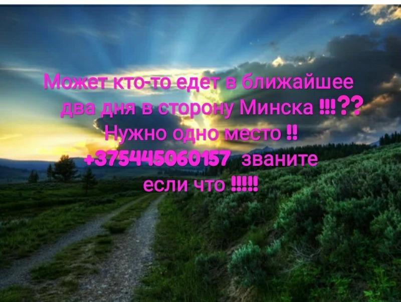 i_2019-08-13.jpg