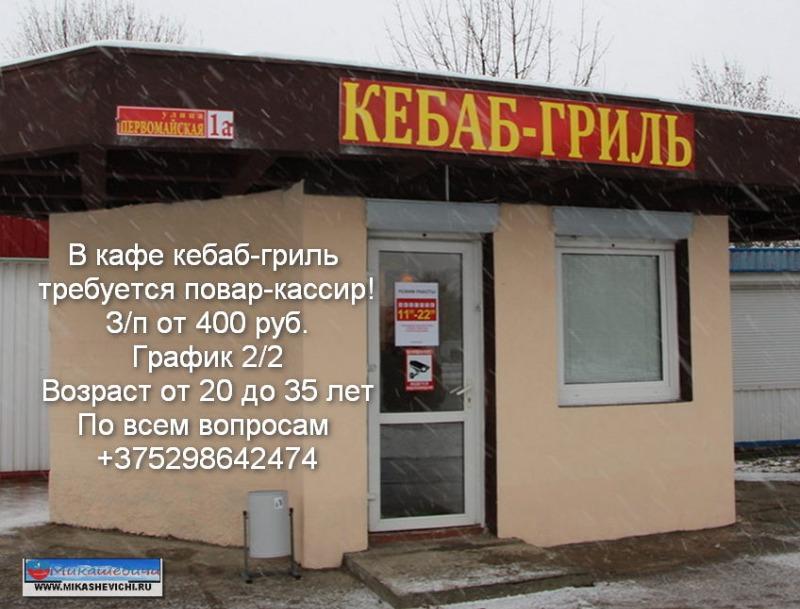 i_2020-01-06.jpg