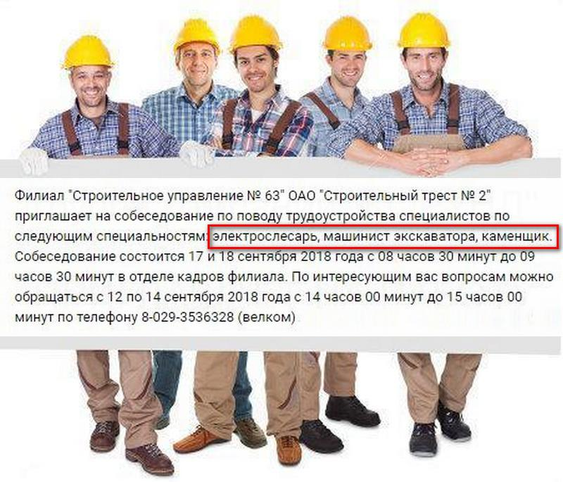 stock-photo-group-of-construction-workers-presenting-empty-banner-isolated-on-white-129932849.jpg