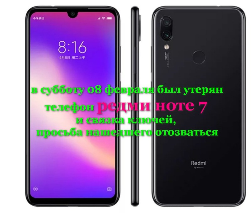 xiaomi-redmi-note-7-pro-6-128-snapdragon-675-1-14618850.jpg