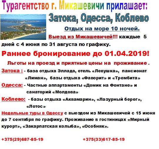 ranneebronir-2019.png