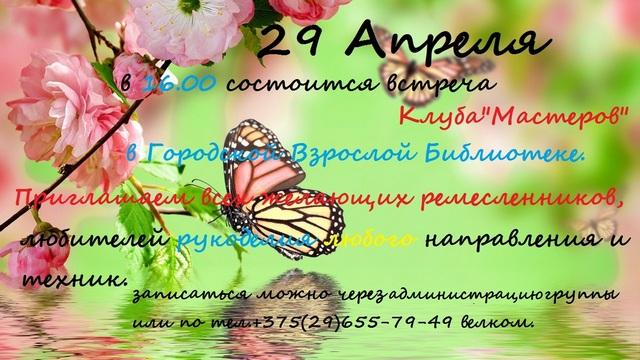 desktopwallpapers.org_.ua_39854.jpg.jpg