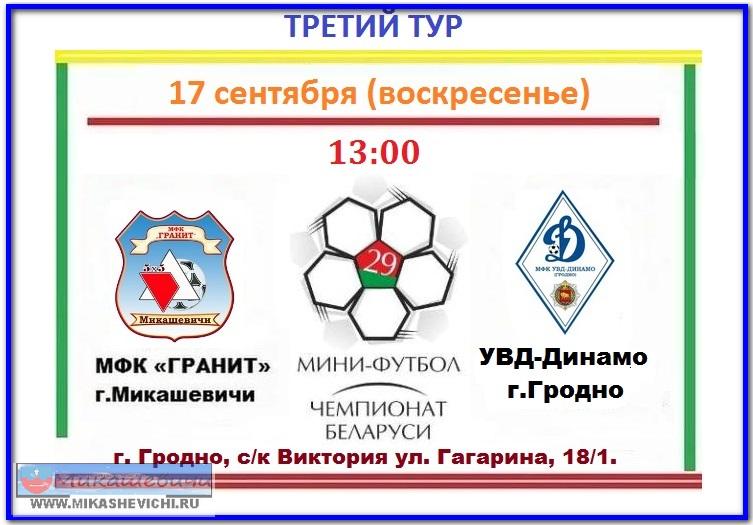 317-2.jpg