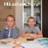 Детский центр,,ЮНИК,,