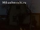 Дом кирпичный 2-х эт. Солигорский р-н