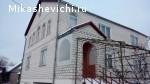 Дом Микашевичи