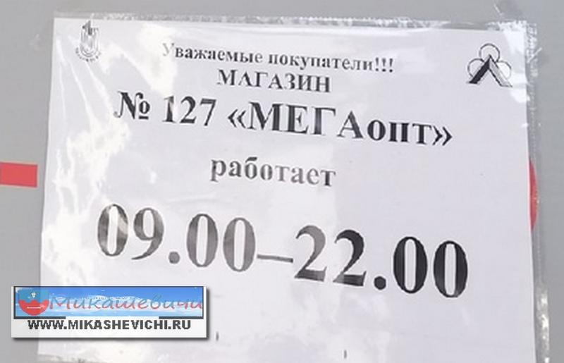 -127.jpg