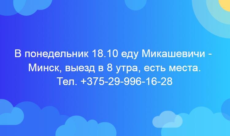 -8375-29-996-16-28.JPG