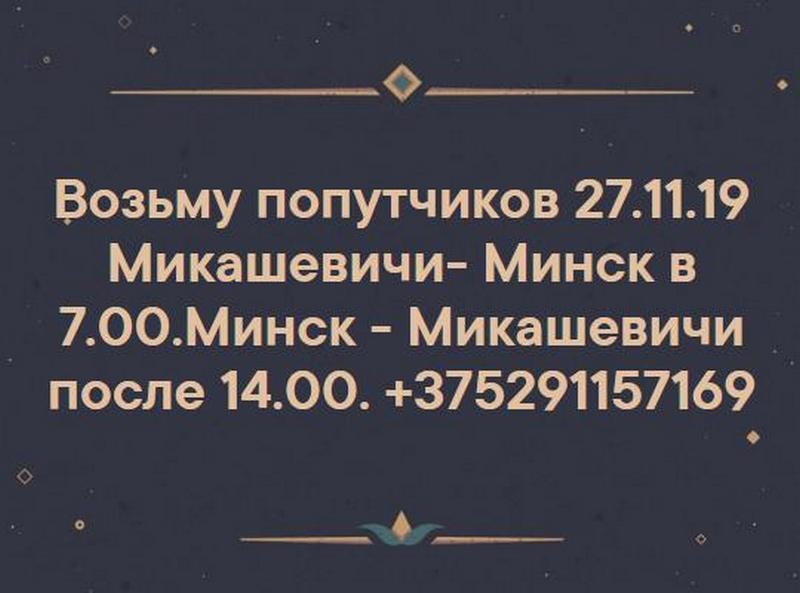 27-.JPG