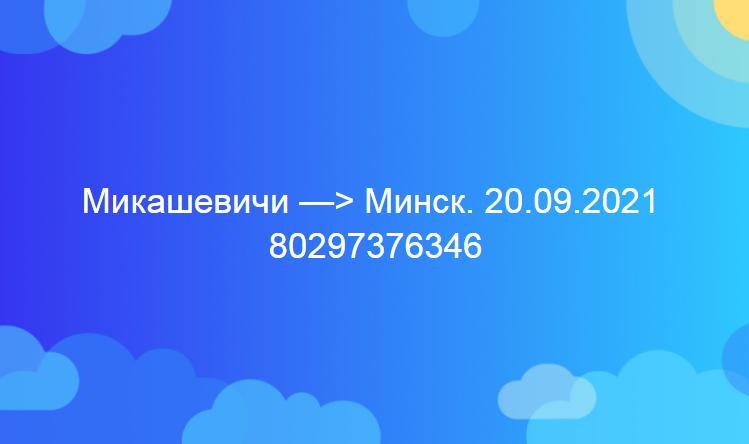 32323_2021-09-20.JPG